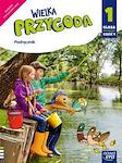 Edukacja wczesnoszkolna EW WIELKA PRZYGODA kl. 1 cz. 4 Podręcznik zintegrowany (4 edukacje)
